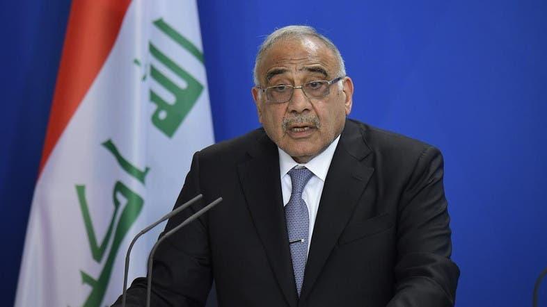Premier ministre irakien et pompeo