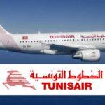 Tunisie Retards de la compagnie Tunisair
