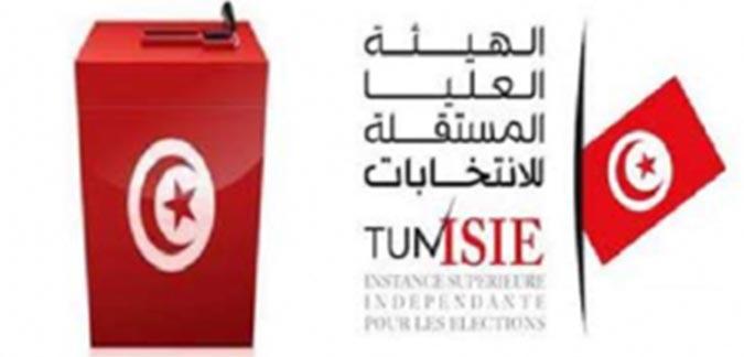 Tunisie La liste des 26 candidats retenus