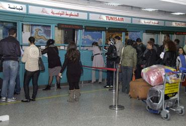 Tunisair convoque les voyageurs à l'aéroport 3 heures avant le décollage