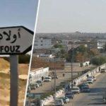 Tunisie Un enfant de dix ans se suicide par pendaison