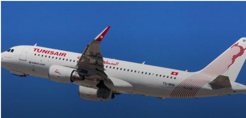 Bilan de trafic passager négatif pour Tunisair