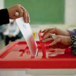 vote à l'Etranger