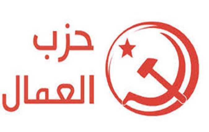 Le parti des Travailleurs appelle les tunisiens à boycotter les élections présidentielles