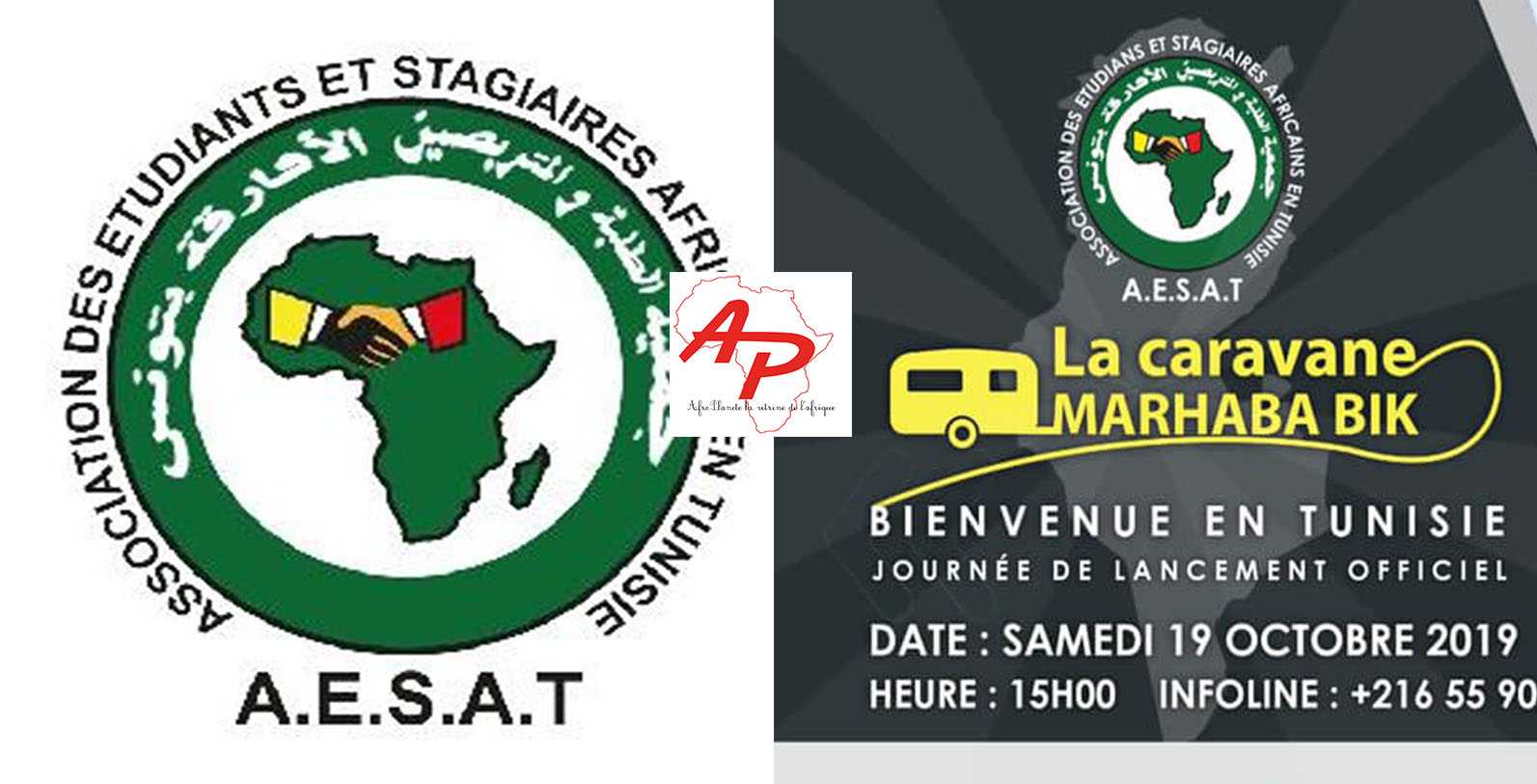 Tunisie L'AESAT cette organisation qui a donné un nouvel élan à la vie estudiantine en Tunisie