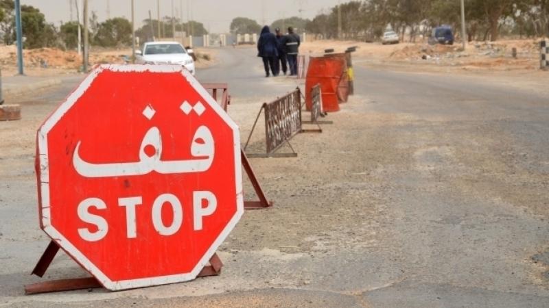 frontières libyo-tunisiennes