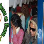 Tunisie Rapatriement des ivoiriens victimes de traites des humains