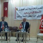Tunisie Kaïs Saïed révèle œuvrer pour changer la Constitution actuelle