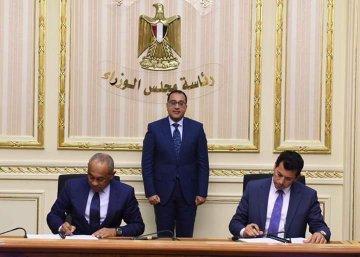 Egypte La CAF a désormais une existence juridique un gros coup pour Ahmad