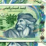 Tunisie Bientôt le retrait des billets de cinquante dinars