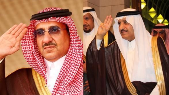 Arabie saoudite Arrestation du frère et du neveu du roi Salmane pour trahison