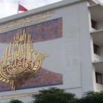 Tunisie Enseignement supérieur Pas d'année blanche assure le ministère (Photos)