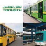 Tunisie Programmation des horaires des bus, métros et train de la TRANSTU en fonction du couvre-feu
