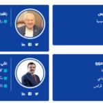 Tunisie Ghannouchi décide de dissoudre le bureau exécutif d'Ennahdha