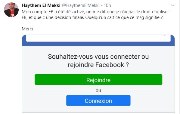Facebook supprime « brutalement » des comptes d'influenceurs tunisiens