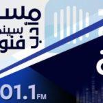 Gémissements sexuels en direct La directrice de la Radio Culturelle démissionne