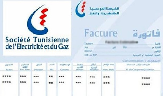 Tunisie - L'arnaque à la facture par les bailleurs, le mal qui ronge la communauté subsaharienne
