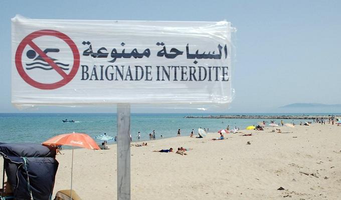 Tunisie : Liste des 23 plages interdites à la baignade cet été
