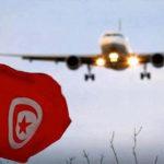 La Tunisie rouvre ses frontières aujourd'hui ! Les vols reprennent.