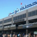 https://www.tunisienumerique.com/tunisie-urgent-greve-sauvage-des-conducteurs-de-trains/