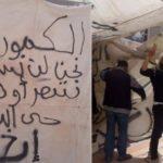 Tunisie - Manifestation de Tataouine: Al-Kamour fixe un ultimatum de 48h au gouvernement !
