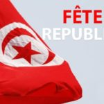 La Tunisie célèbre la fête de la République