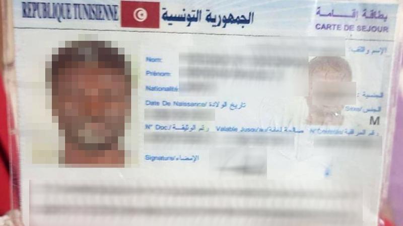 carte de séjour tunisie