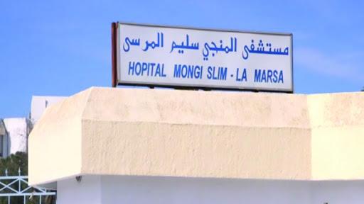Tunisie: Hôpital Mongi Slim dénonce le mélange de patients au Covid-19 avec ceux d'autres maladies