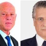 Tunisie - Kaïs Saied aurait appelé Nabil Karoui à faire tomber le gouvernement Mechichi