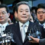 Le président de Samsung Electronics, Lee Kun-Hee est décédé à 78 ans