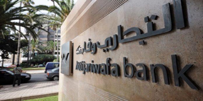 Attijariwafa Bank élue Banque la plus sûre d'Afrique en 2020