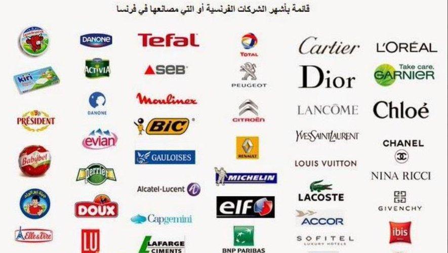 Caricatures de Mahomet : le boycott des produits français et la contestation s'étendent