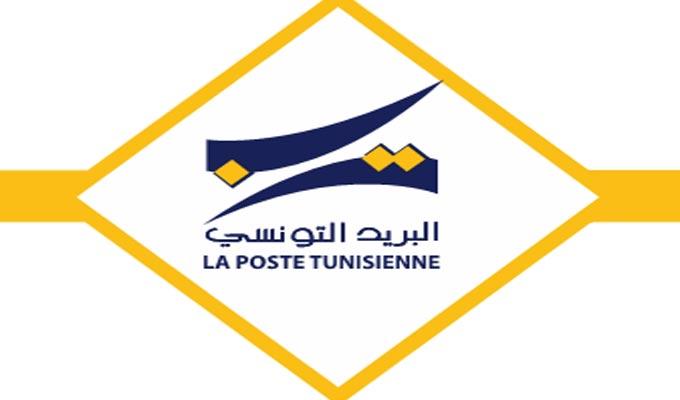 Tunisie: Détournement de 1.5 millions de dinars dans deux bureaux de Poste