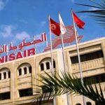 Tunisie – Le PDG de la Tunisair a présenté sa démission