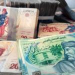 Tunisie : Détournement de 4,5 Millions de Dinars dans une agence d'une banque publique à Fouchana