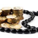 Finance Islamique : La Côte d'Ivoire remboursera 15,438 milliards de FCFA de dettes le 28 décembre