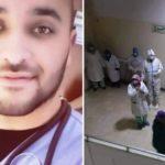 Tunisie - Hôpital de Jendouba : Mort tragique d'un jeune médecin dans la chute de l'ascenseur