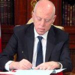 Urgent: Prolongation de l'état d'urgence en Tunisie