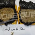 Tunisie - Saisie de 1260 grammes de marijuana dans les bagages d'un voyageur en provenance de la Guinée à l'aéroport de Tunis-Carthage