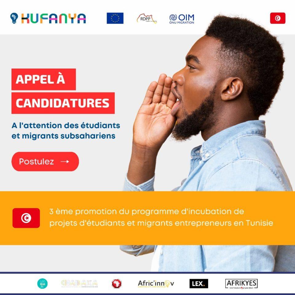 """Tunisie - Porteurs de projets: Candidature au programme Kufanya """"PROMOTION #3"""""""