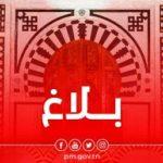 Tunisie – Mesures sanitaires: Quelles sont les personnes autorisés à se déplacer