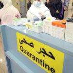 Tunisie - Confinement obligatoire pour les passagers à partir du 1er février