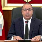 """Tunisie - """"La protestation est légale mais le chaos est inacceptable, nous l'affronterons en appliquant la loi"""" Hichem Mechichi"""