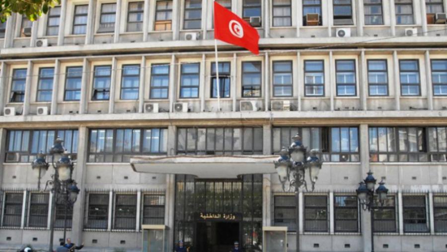 Tunisie - Affaire rapatriement de l'étudiant ivoirien: le DGA de son université demande des explication à la direction des frontières