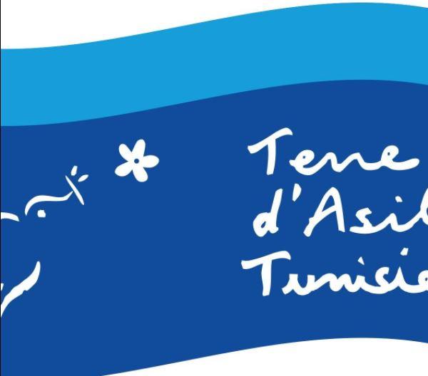Tunisie - Confinement: Terre d'asile, la maison des migrants arrête ses activités