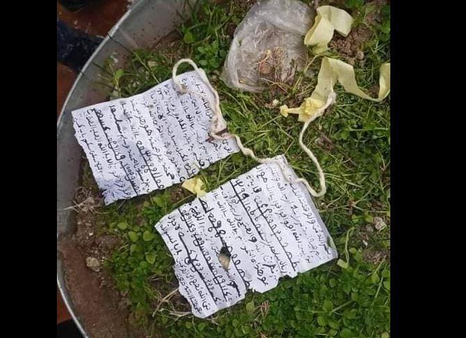 Des fétiches découverts dans les filets du gardien sénégalais après le match entre Tengat du Sénégal et Espérance de Tunis