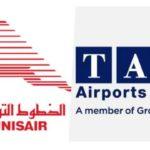 Compagnie turque TAV: Les comptes bancaires de la compagnie Tunisair risquent d'être saisis pour non paiement de dettes