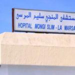 Tunisie - La Marsa: Bientôt 30 lits de réanimation au profit de l'Hôpital Mongi Slim