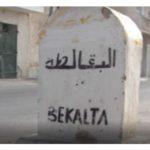 Tunisie: Arrestation de 13 subsahariens dans un bâtiment abandonné à Monastir pour tentative d'immigration clandestine